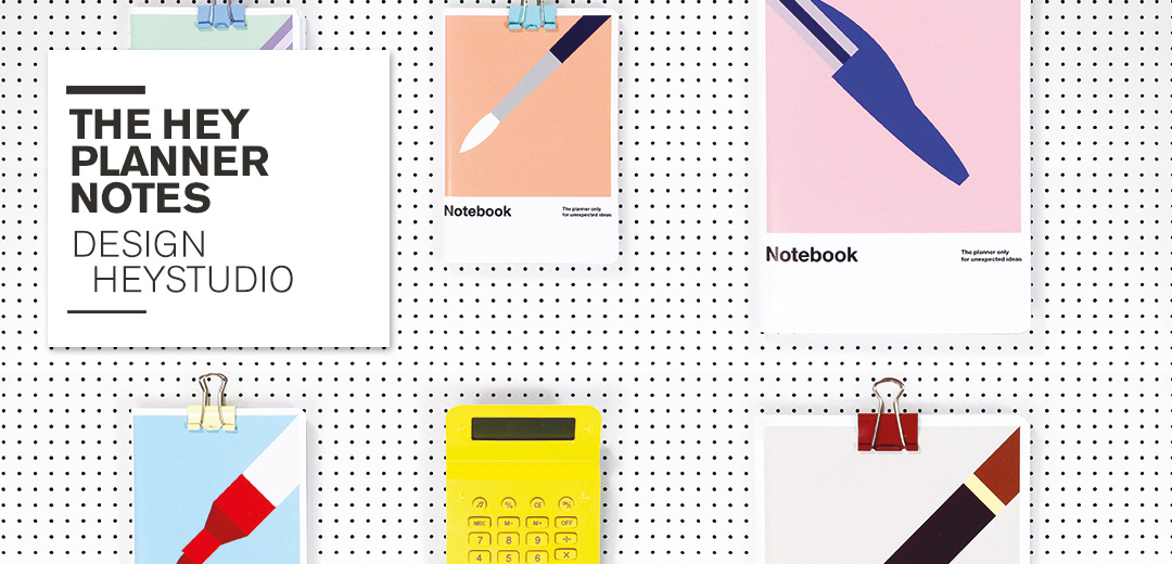 Hey Planner, the New Amazing Notebook by Hey Studio!